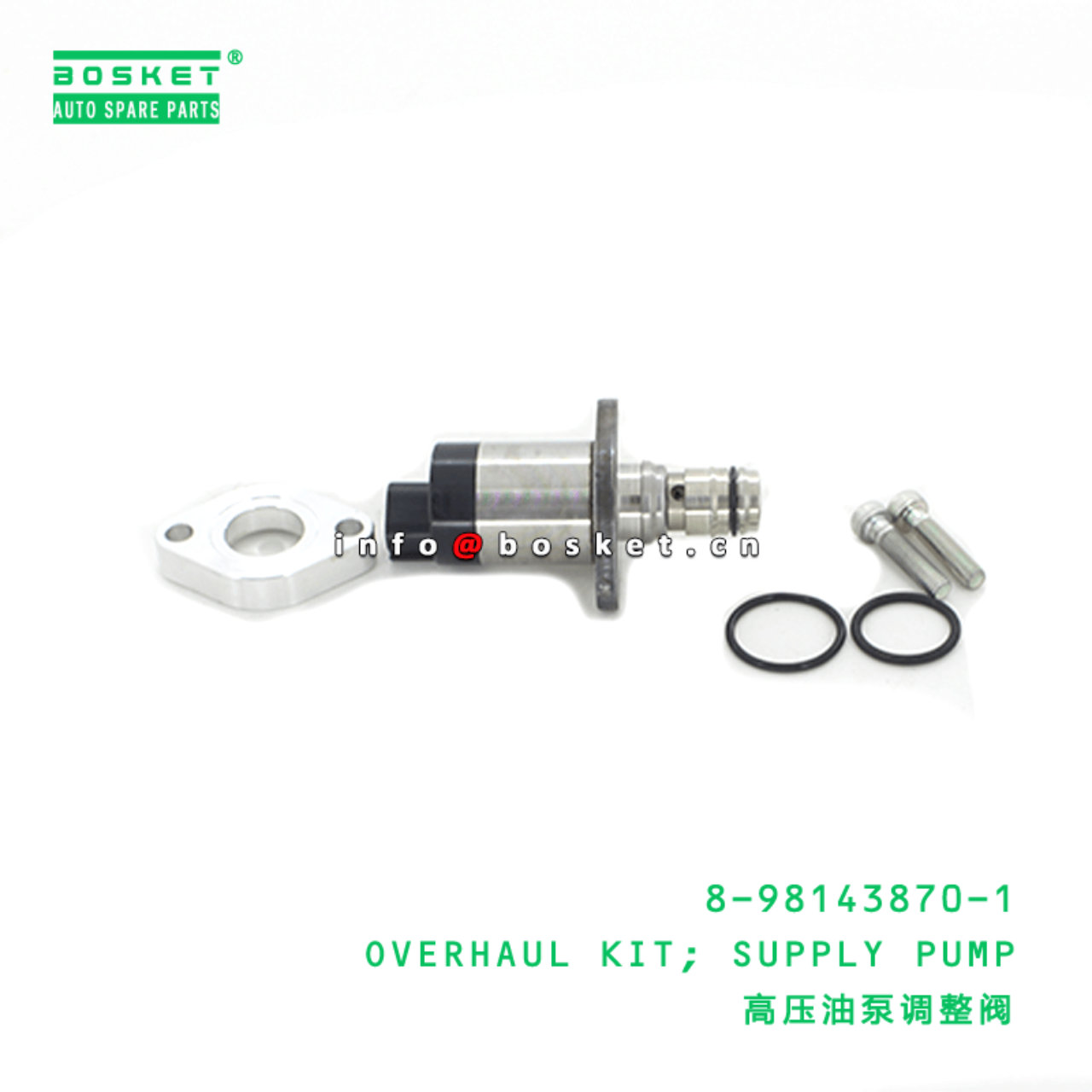 8-98143870-1 Supply Pump Overhaul Kit 8981438701 Suitable for ISUZU ELF 4HK1