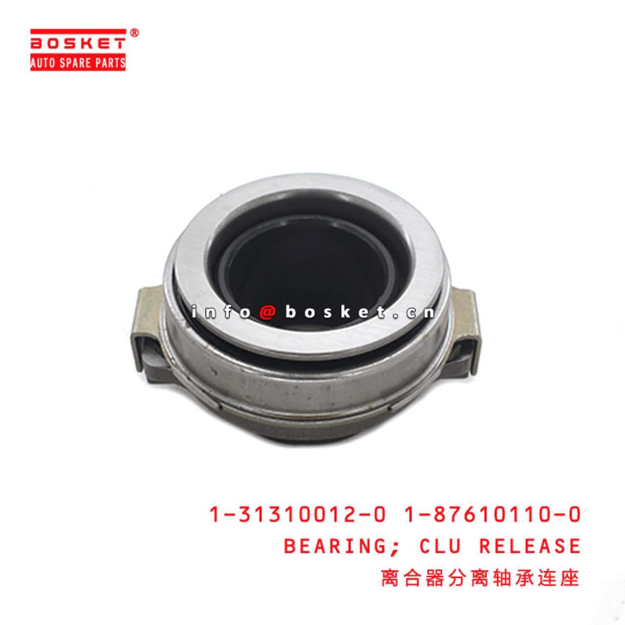 1-31310012-0 1-87610110-0 Clutch Release Bearing 1313100120 1876101100 Suitable for ISUZU ELF 4HK1