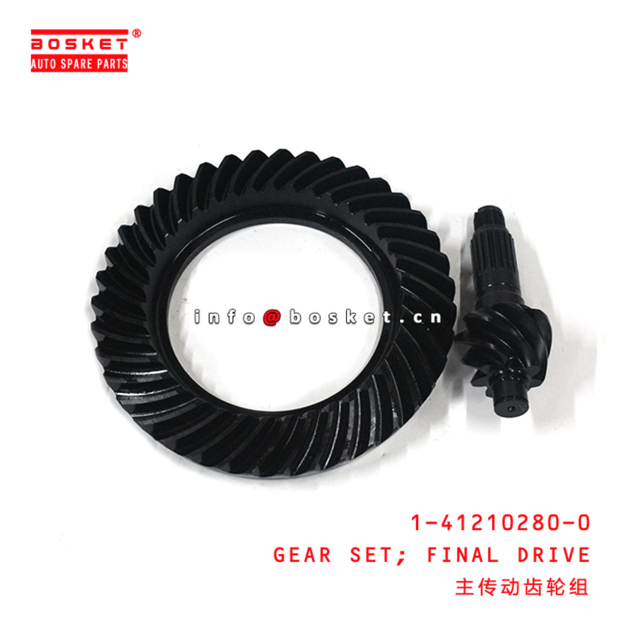 1-41210280-0 Final Drive Gear Set 1412102800 Suitable for ISUZU XD