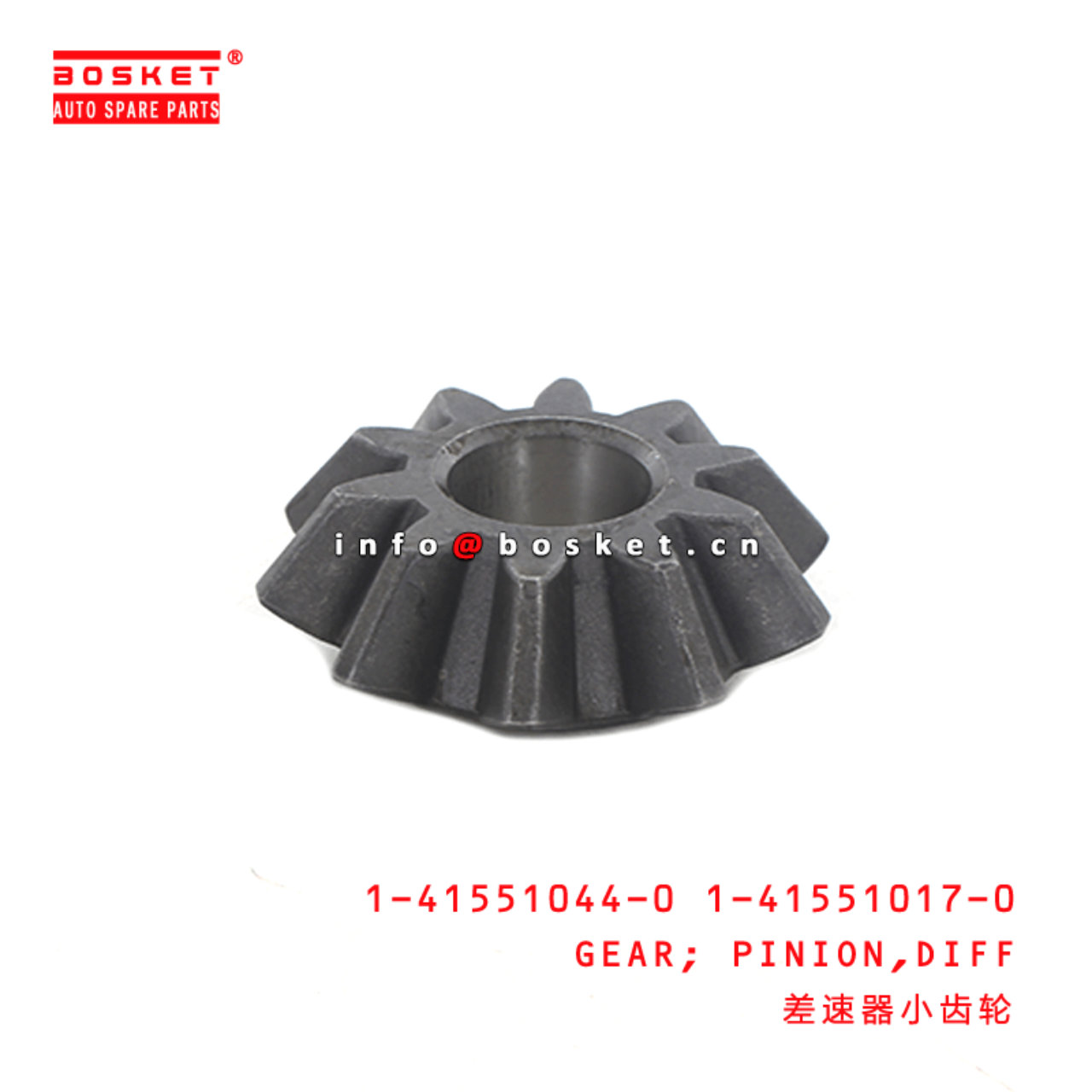 1-41551044-0 1-41551017-0 Differential Pinion Gear...