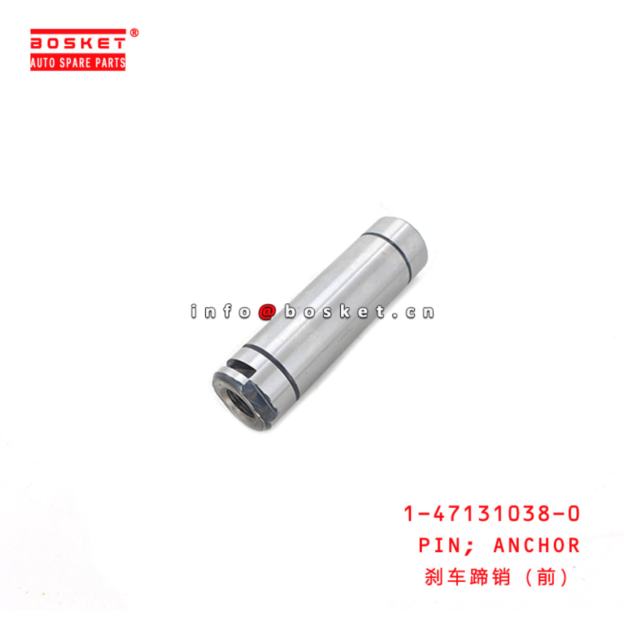 1-47131038-0 Anchor Pin 1471310380 Suitable for IS...