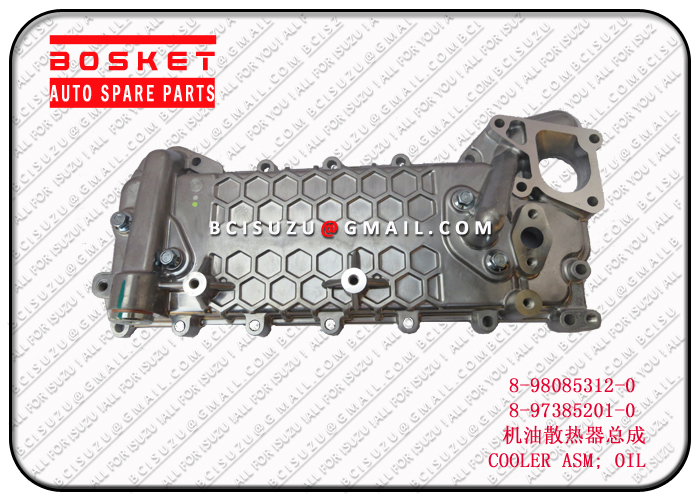 ISUZU 8-98085312-0 8-97385201-0 4HK1 COOLER ASM; OIL