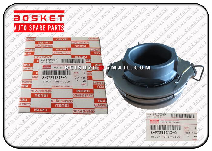 8972553130 8-97255313-0 Outer Rocker Panel For ISUZU NKR77 4JH1