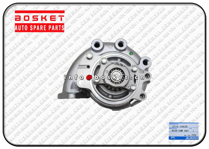 8-98146073-0 J210-1062B With Gasket Water Pump Assembly Suitable for ISUZU 6WA1TC 6WF1 CVZ CXZ