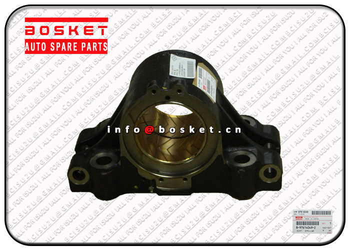 8976140492 1513850912 8-97614049-2 1-51385091-2 Spring Lower Seat Suitable for ISUZU 6WF1 VC46